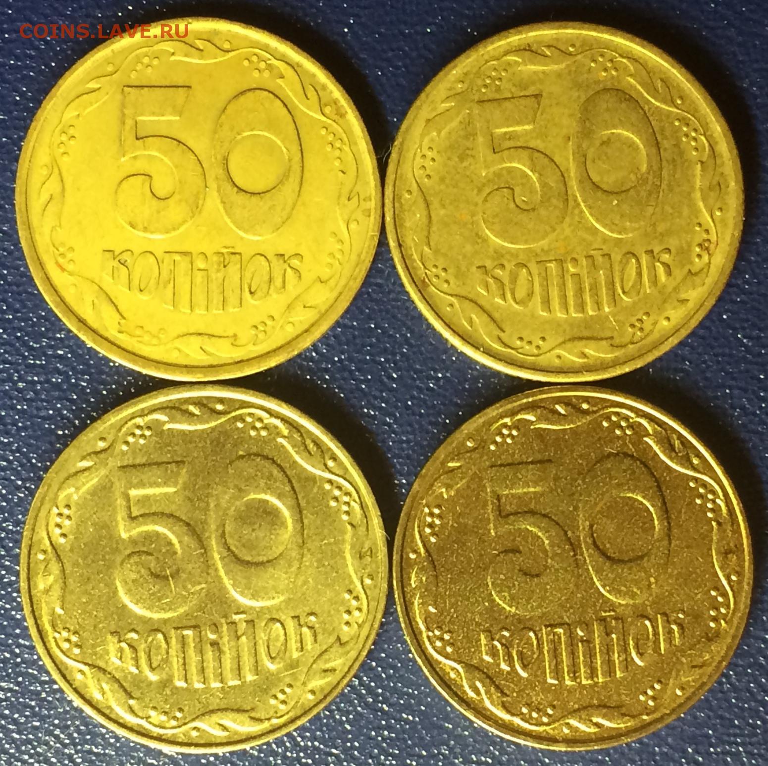 ukrainskie-moneti