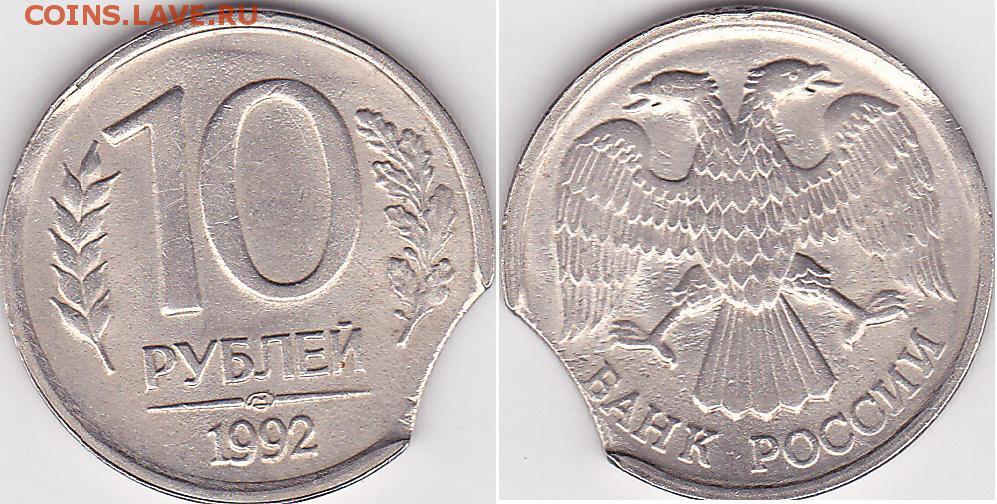 Продам альбом с монетами регулярного чекана 1997-2015гг монеты 193шт с одном альбоме 3900р