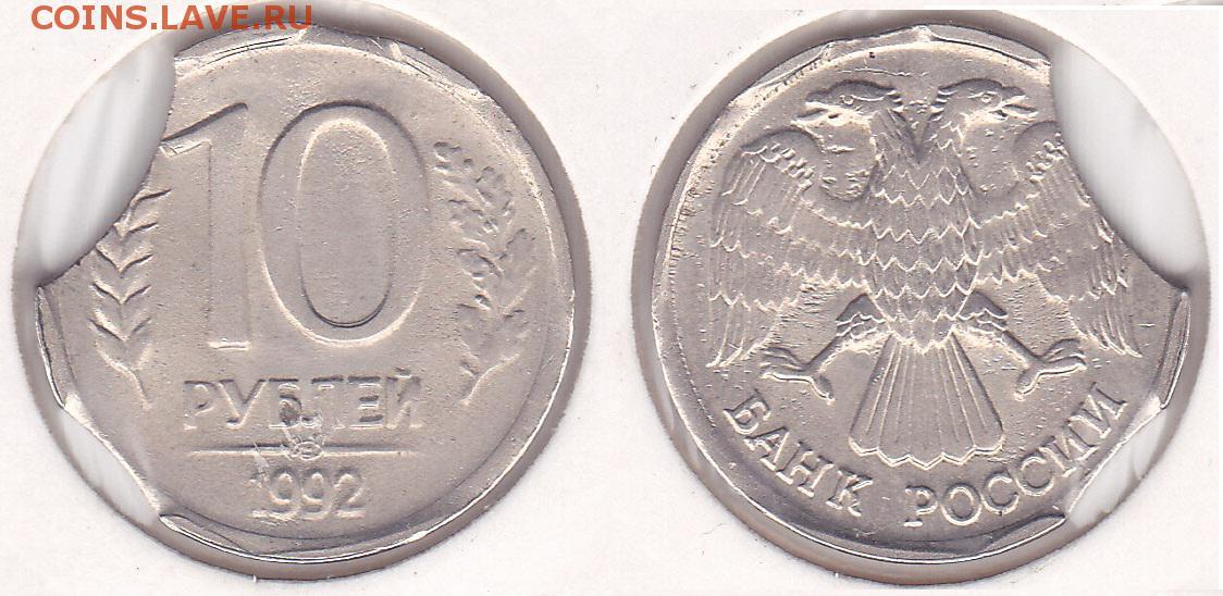Фото: 1 32 монеты (10р биметалл) 2000