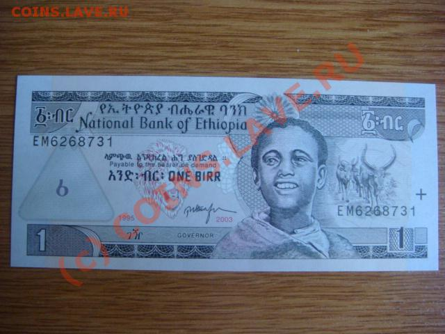 Forex Ethiopian Birr Repeated Problem
