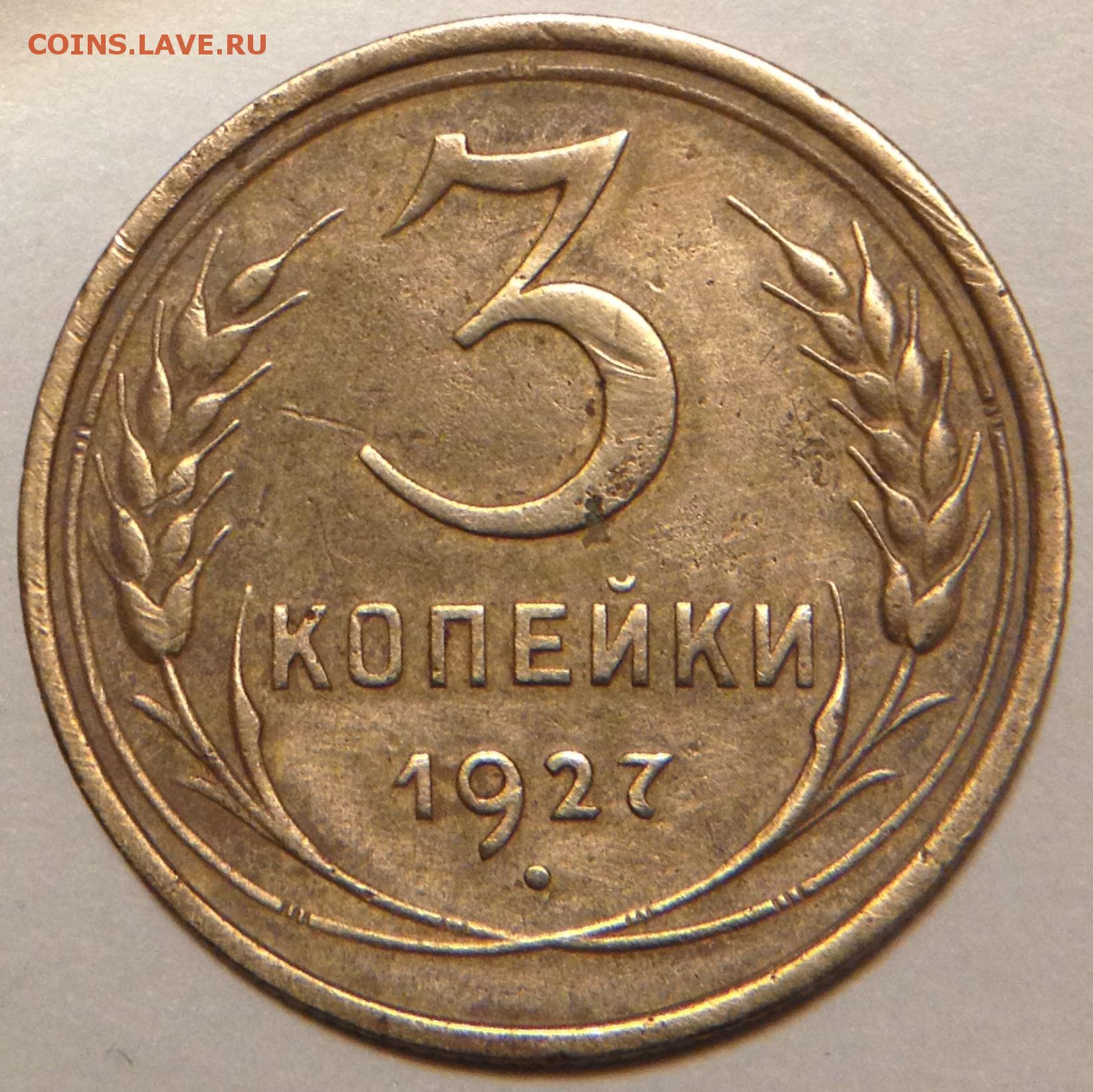 Go to the монеты (нумизматика) категория archives