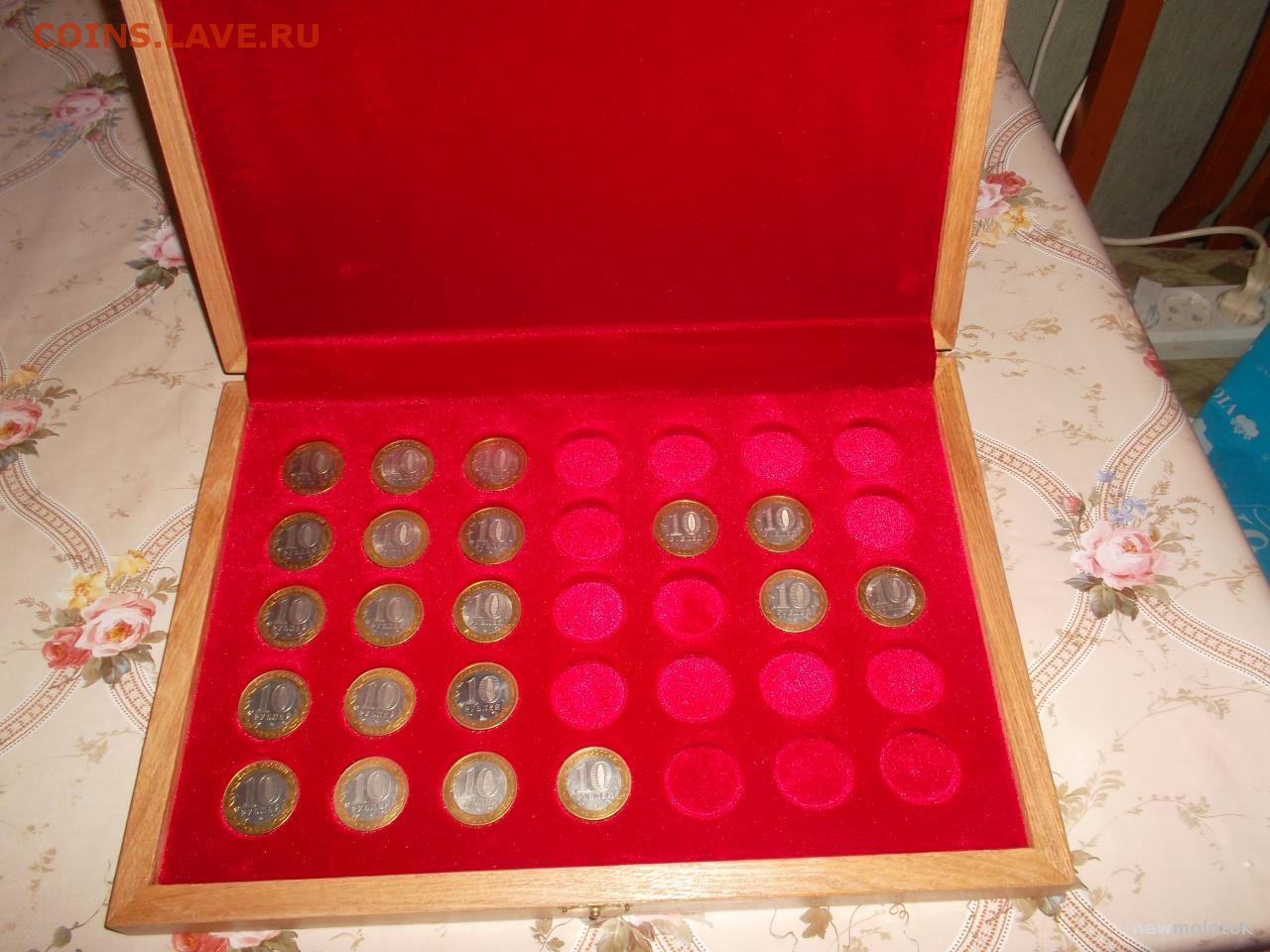 Сделать своими руками для хранения монет