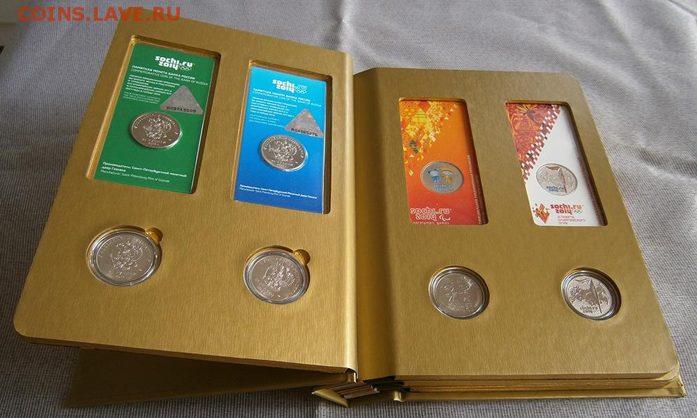 Альбом для монет своими руками из альбома для фотографий 28