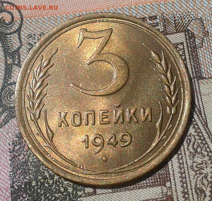 20 копеек 1980 г перепутка - штемпель 3 копеек 1979 г герб приспущен