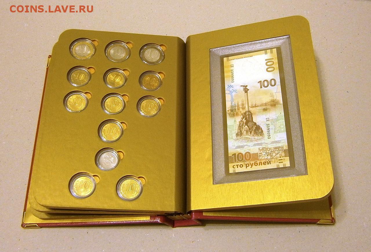 Альбом для монет своими руками из альбома для фотографий 591