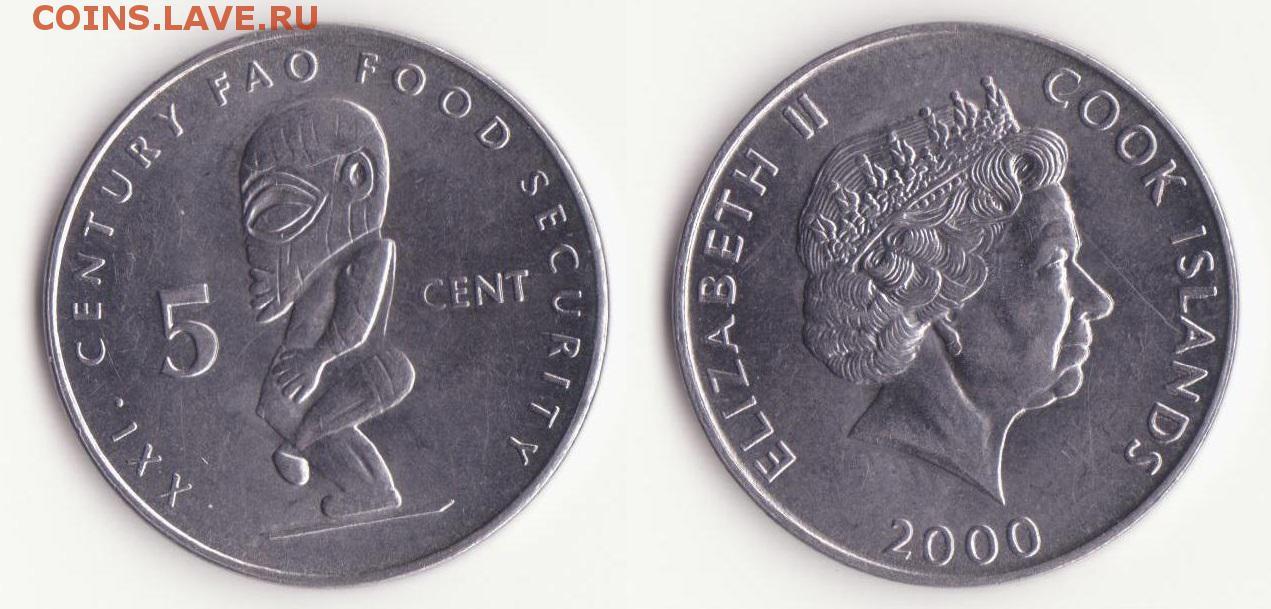 Острова кука 5 центов 2000 г фао идол