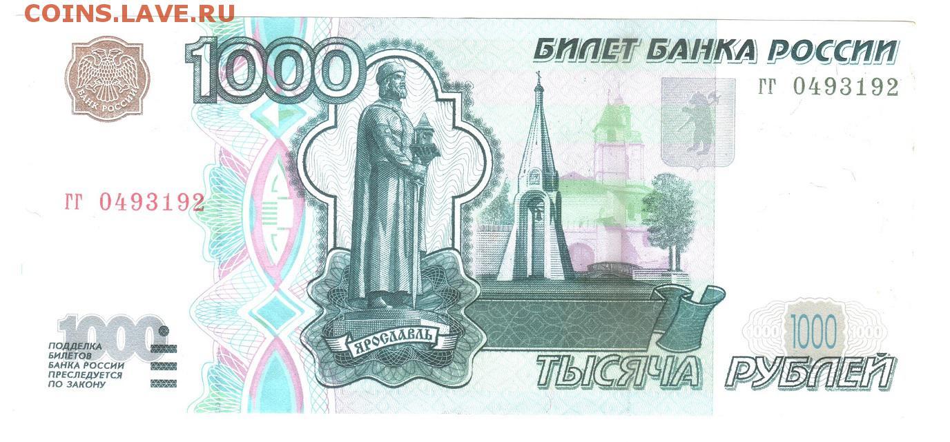 Что нарисовано на одном рубле