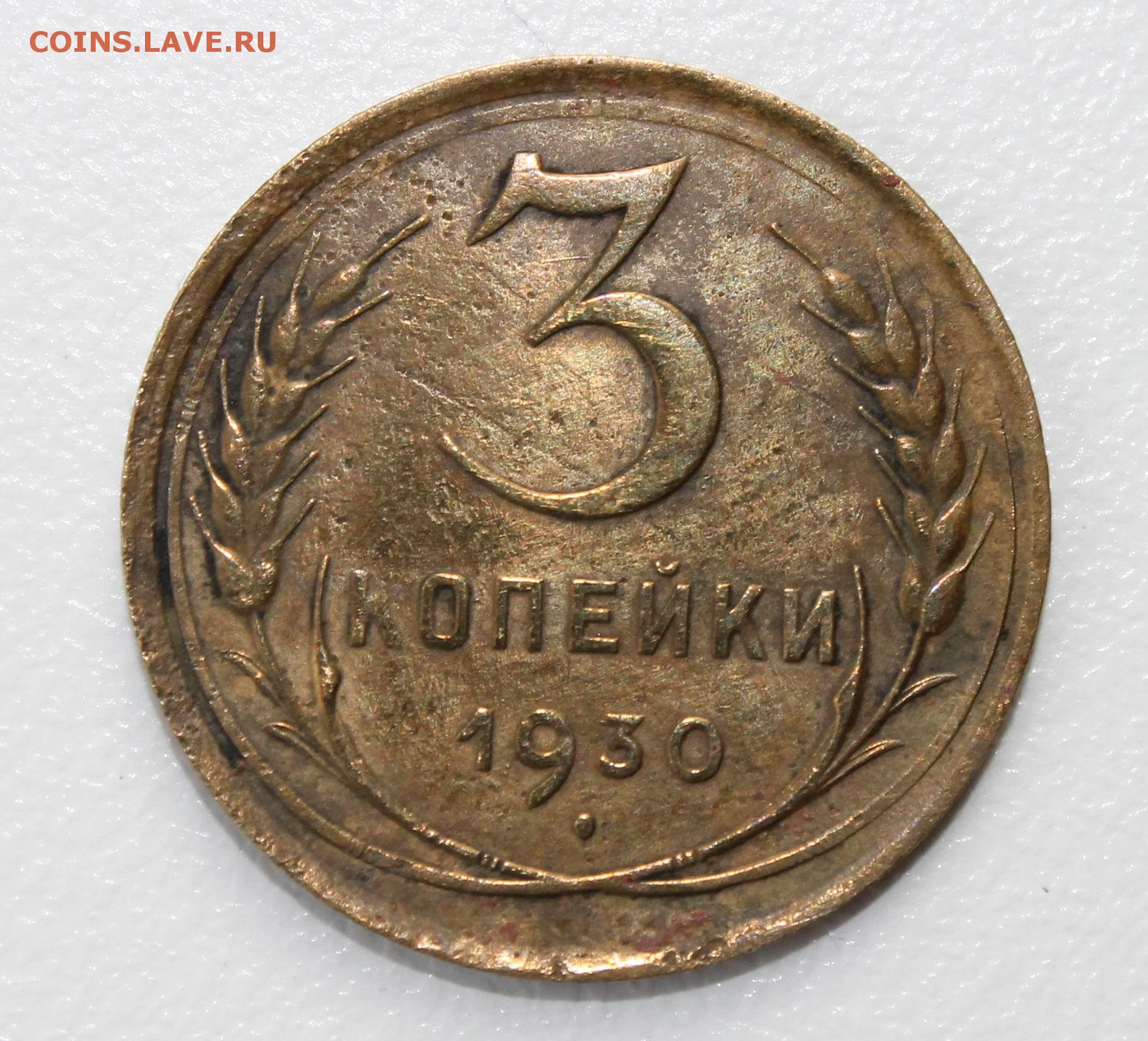 Цена 3 тысячи рублей