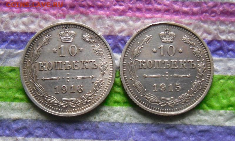Помогите оценить реально браковые монеты - 10 р 1992 г (лмд)-1 28651 кб просмотров: 67