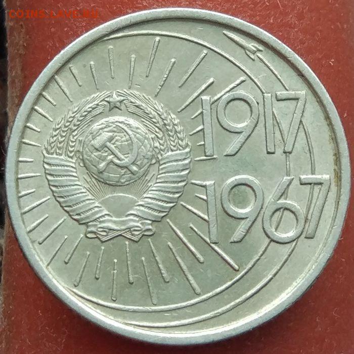 Самые редкие монеты ссср 19611991 года стоимость и цена