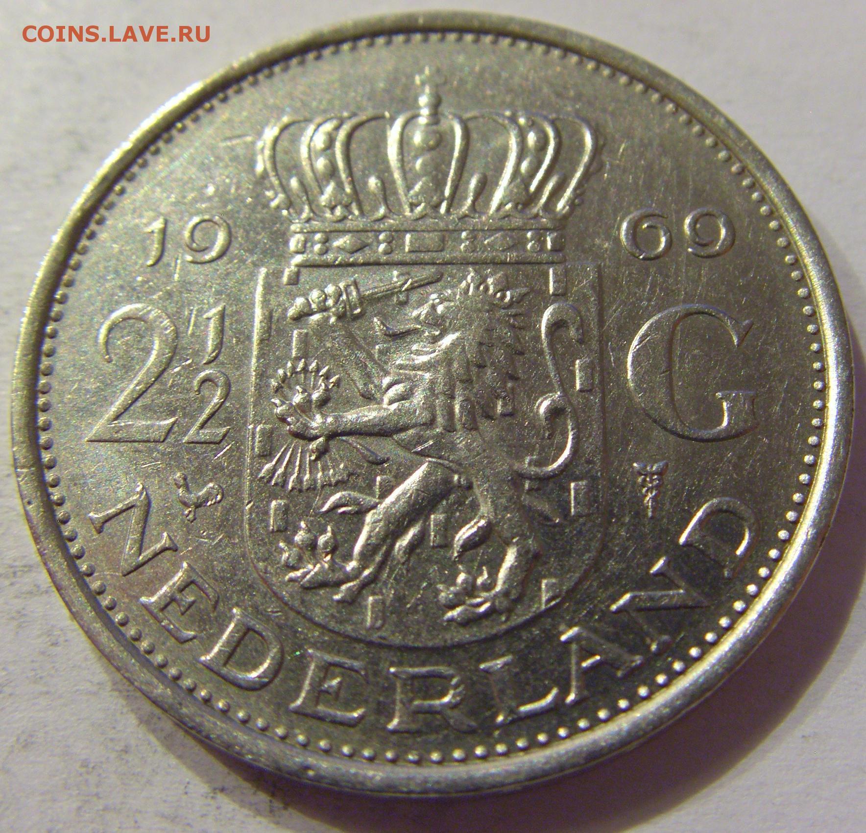 Нидерланды (голландия) 1 гульден 1969 г фото к объявлению: нидерланды (голландия) 1 гульден 1969 г
