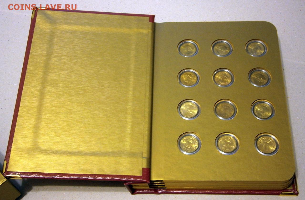 Альбом для монет своими руками из альбома для фотографий 1079