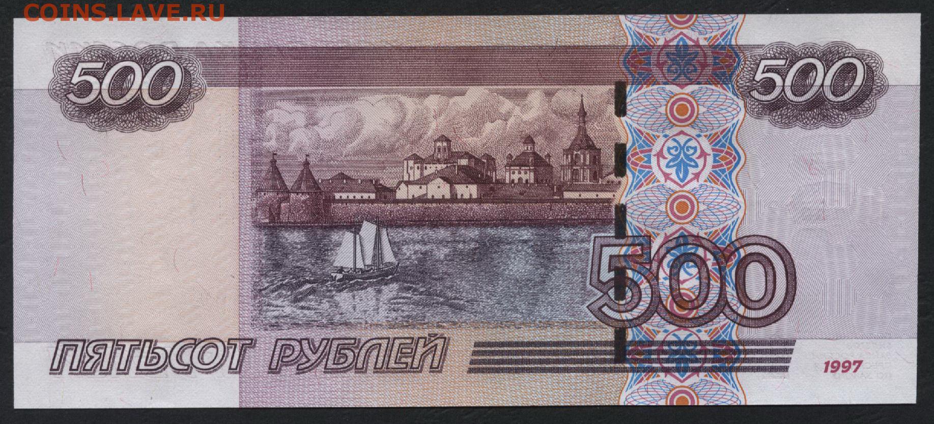 Книги в подарок за 500 рублей