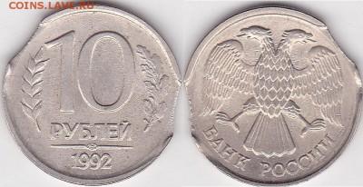 Юбилейные монеты банка россии 1999-2010гг