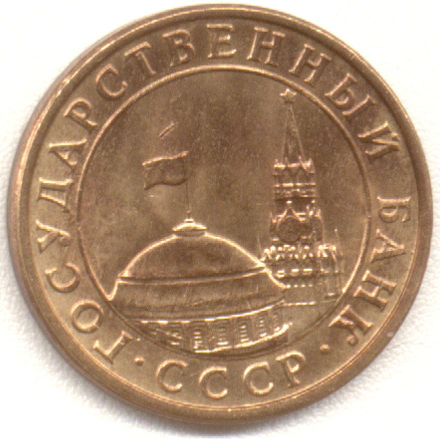 10 рублей 2010 года цена  10 рублей 2010 СПМД стоимость