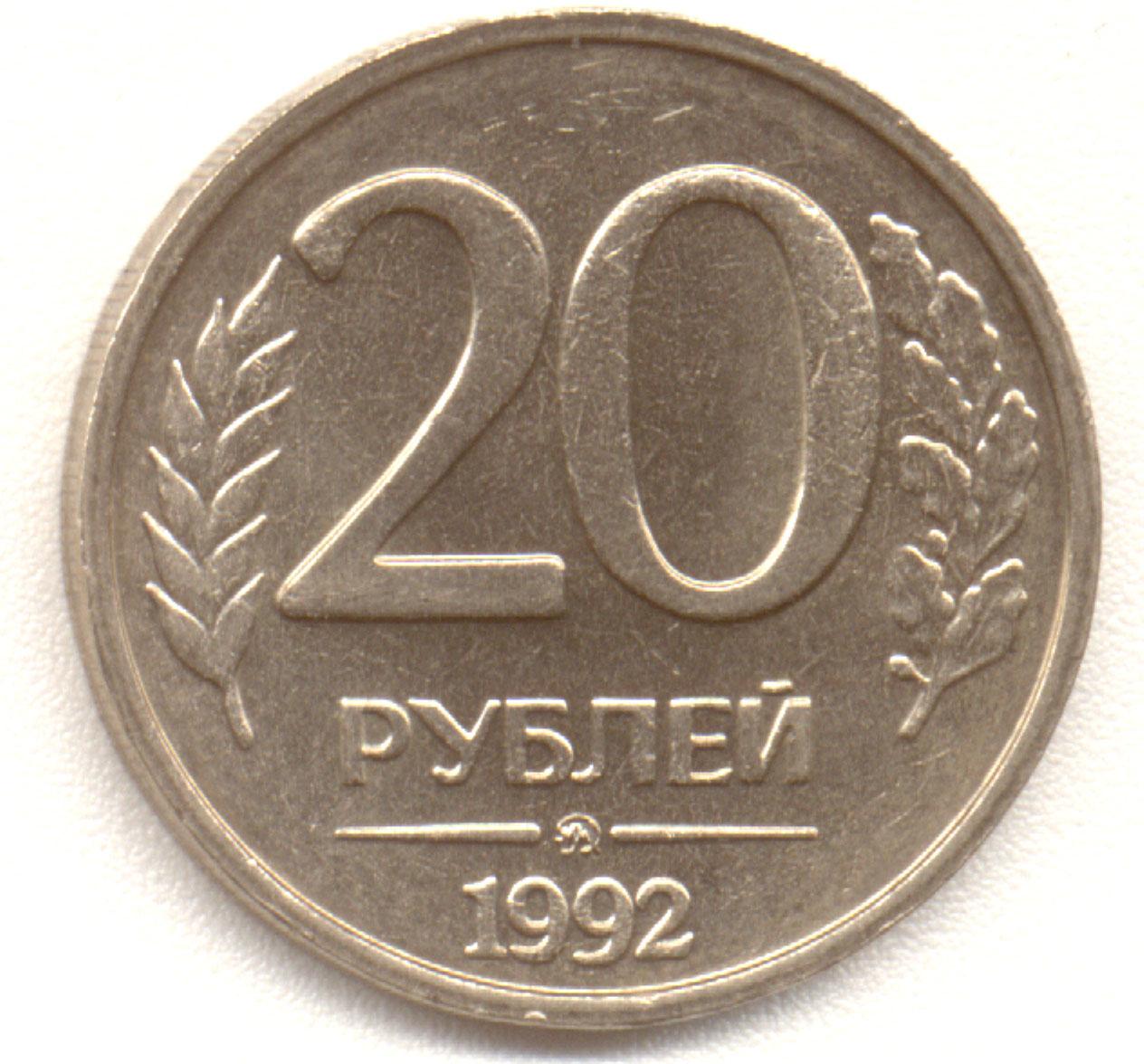 каталог монет 5 рублей ссср