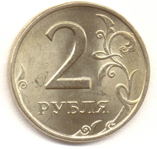 Здесь указана стоимость монеты