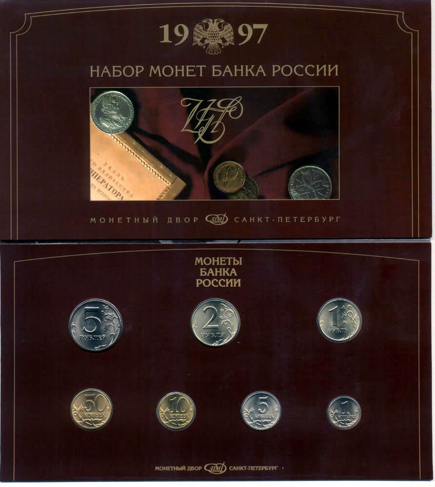 Набор для монет 1 100 шекеля 5 букв