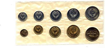 Годовой набор СССР 1965 год