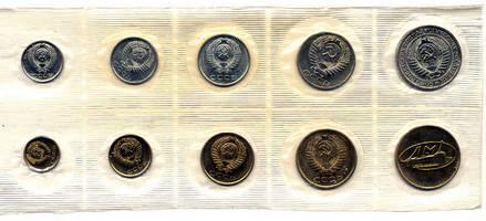 Годовой набор СССР 1966 год