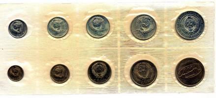 Годовой набор СССР 1968 год