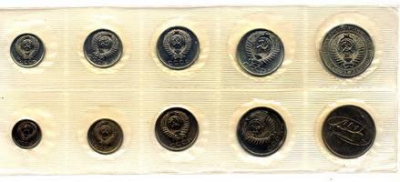 Годовой набор СССР 1969 год