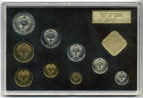 Годовой набор СССР 1981 год