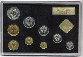 Годовой набор СССР 1986 год