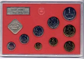Годовой набор СССР 1987