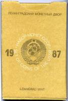 Годовой набор СССР 1987 год обложка