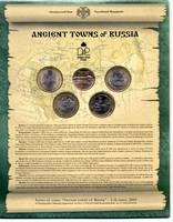 Древние города России - 4 2005 год